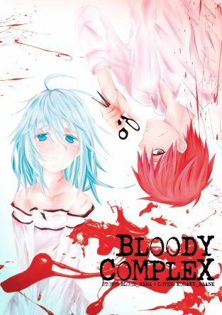 coverblood copy2